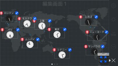 map:clock - 世界時計のおすすめ画像7