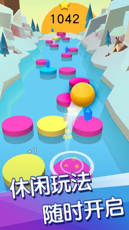 钢琴节奏跳跃-单机游戏休闲小游戏 screenshot-3