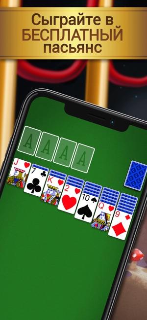 Играть в карты корзинка играть карты игральные