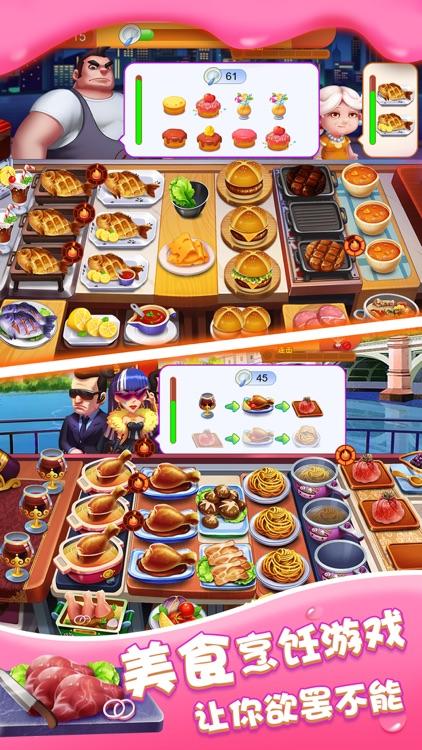 美味巴士-餐厅经营游戏和美食烹饪家国梦