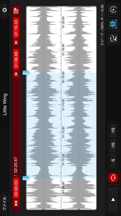 mimiCopy  - 耳コピ専用プレーヤーのおすすめ画像1