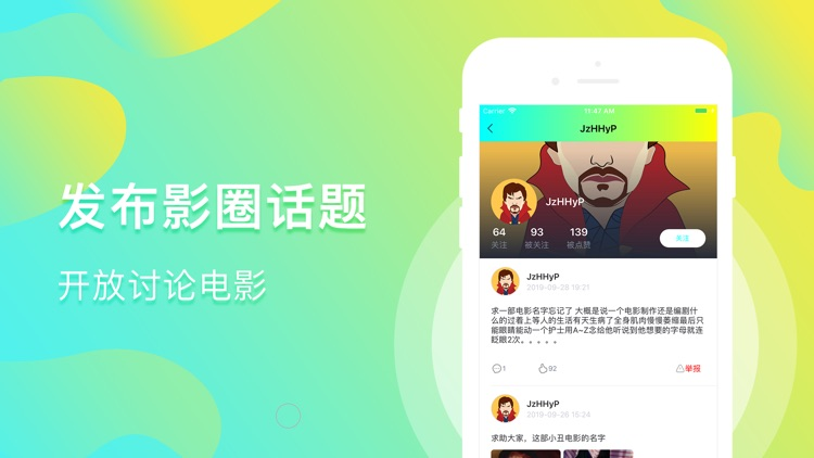 大千影视-高清电影电视剧视频大全