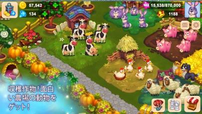 Wonder Valley:おとぎ話のある魅惑の農場のおすすめ画像4