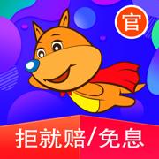 借款侠-闪电借款360之手机小额贷款app