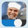 الشعراوي - تفسير القرآن الكريم - Sadah Software Solutions, LLC