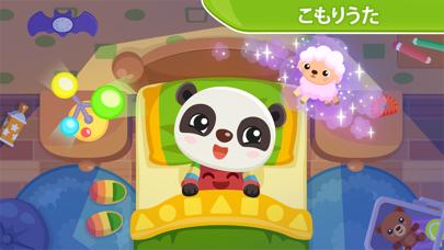 2歳から4歳 子供用ゲーム ・ 幼児向け動物知育パズルのおすすめ画像4