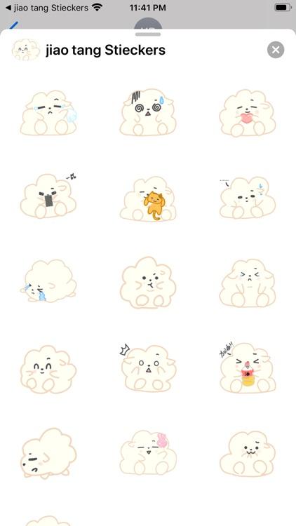 jiao tang Stickers screenshot-3