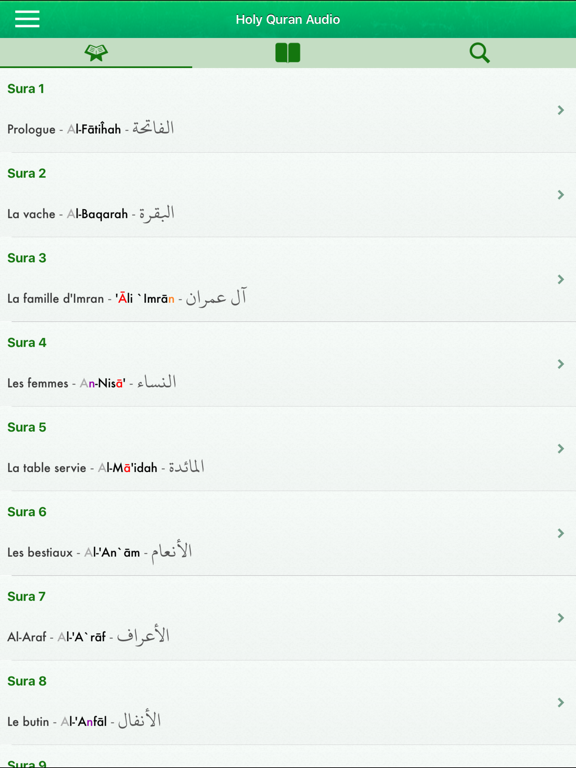 Screenshot #4 pour Coran Audio en Arabe, Français