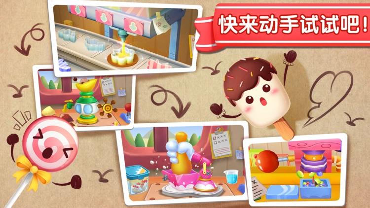 甜品冰淇淋工厂-经营甜品店,制作雪糕糖果 screenshot-4