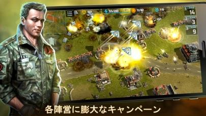 Art Of War 3: 現代戦争 リアルタイム 戦略のおすすめ画像5