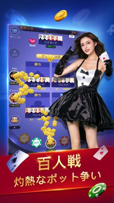SunVy Poker - サンビ・ポーカー screenshot1