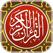 MyQuran Al Quran Terjemahan