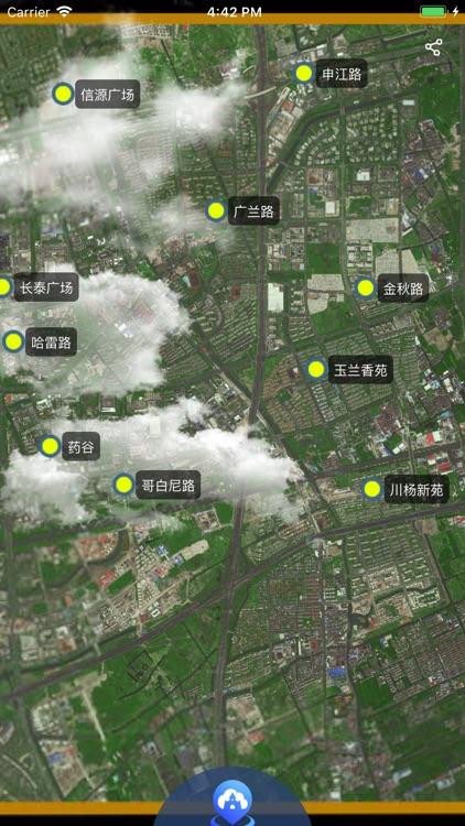 蛙色天空之城 screenshot-4