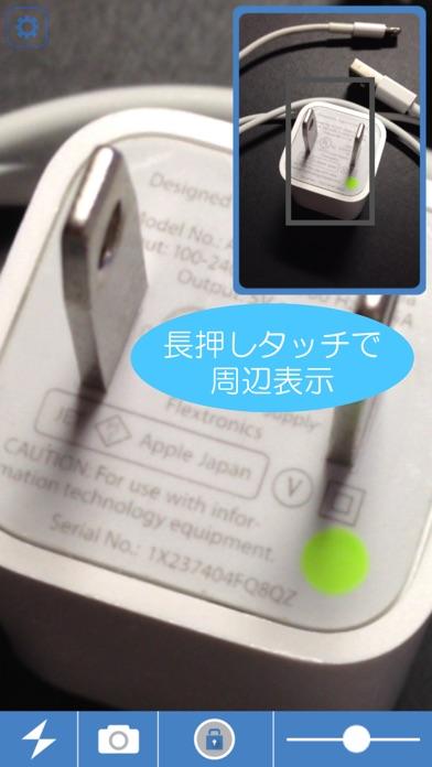 NextLoupe 4K - 高画質 虫眼... screenshot1