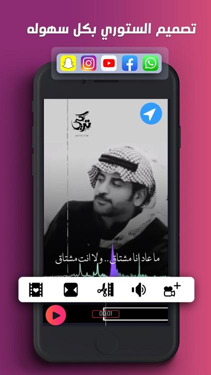 ستديو المصمم screenshot-0