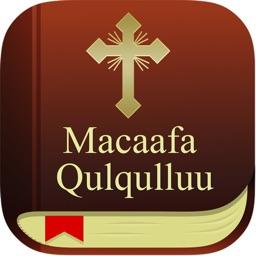 Macaafa Qulqulluu Afaan Oromoo