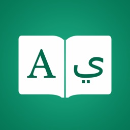 Arabic Dictionary Premium