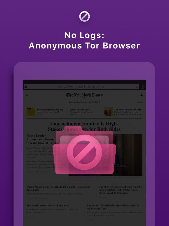 закрыть tor browser hudra