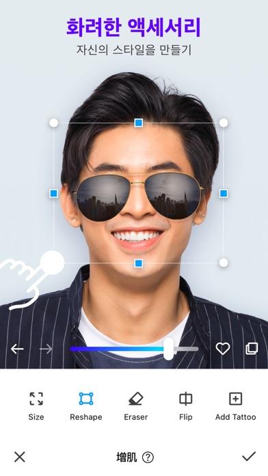 Manly - 몸매 보정 & 근육 편집 for Windows