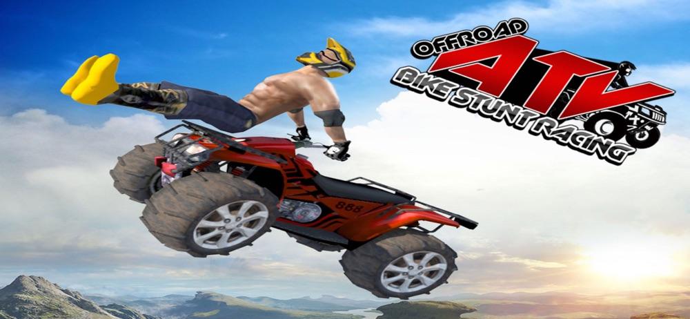 Bike Atv Race: OffRoad Stunt 2 Cheat Codes