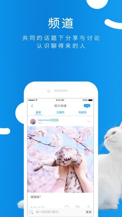 same - 海外版 screenshot three