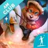 夕暮れ:スラブの寓話 - iPadアプリ