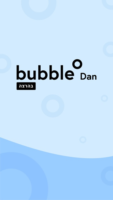bubble Dan Screenshot 1