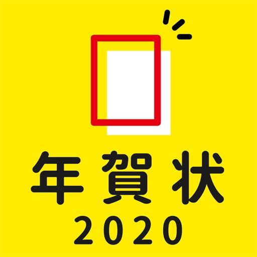 年賀状2021 ラプリ年賀状