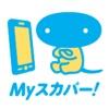 Myスカパー! - iPhoneアプリ