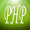 PHP IDE 网站模式 清新版