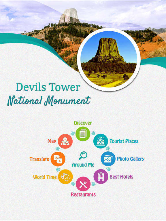 Devils Tower National Monument screenshot 7