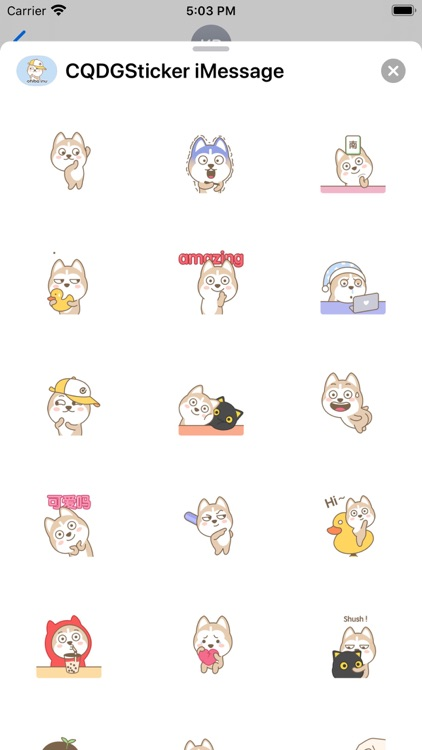 Stickers for Shiba Inu screenshot-3