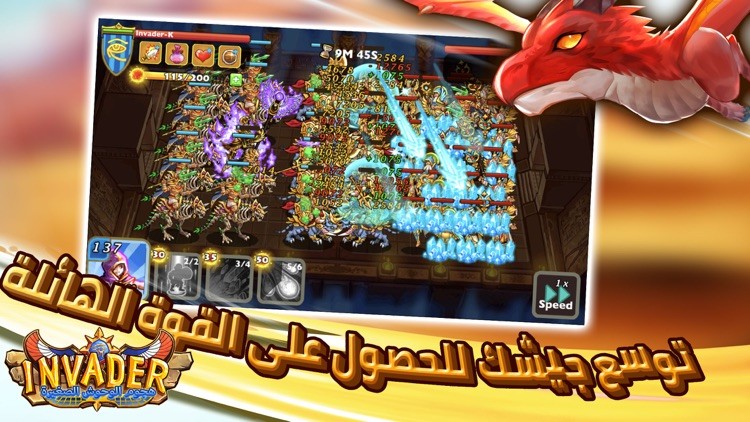 Invader™ screenshot-3