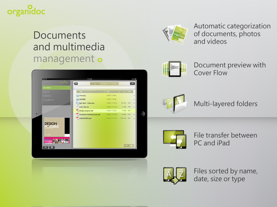 OrganiDoc HD - Your best file manager and PDF viewer for iPad screenshot