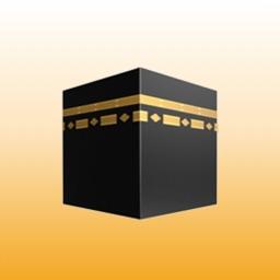 Hajj & Umrah (حج و عمره)
