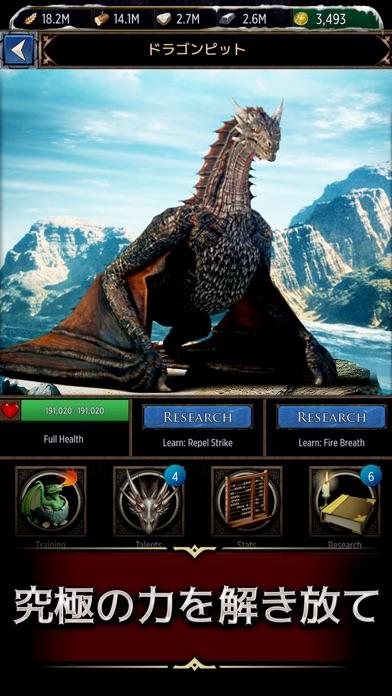 ゲーム・オブ・スローンズ:コンクエスト ™のおすすめ画像6