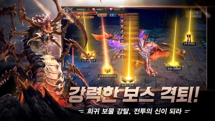 기적의 검 screenshot-3