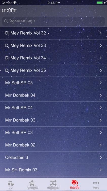 Khmer Music Remix screenshot-5