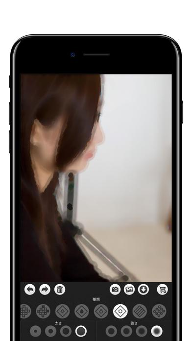 モザイク ぼかし & モザイク加工アプリのおすすめ画像5