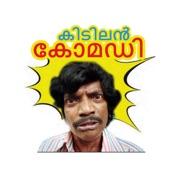 Malayalam Emoji Stickers