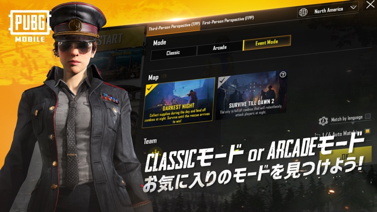 PUBG MOBILE screenshot-4