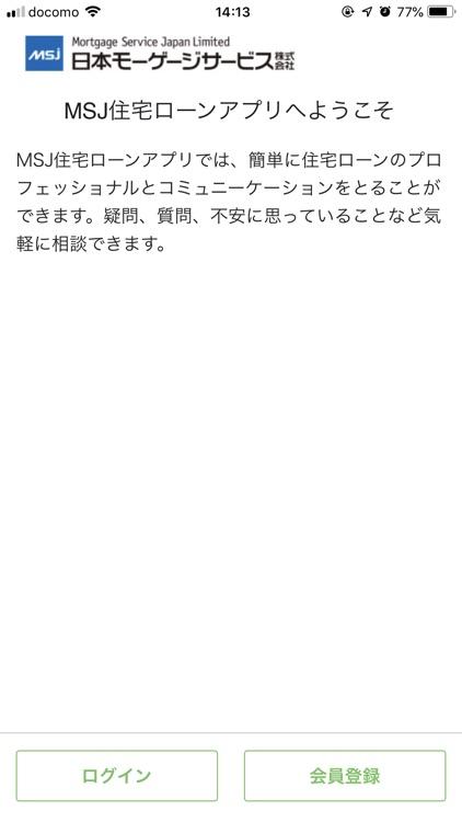 日本 モーゲージ サービス