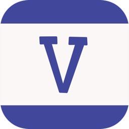 Verbs.Hebrew Pro