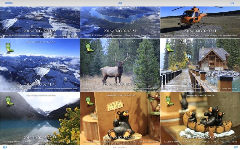 照片信息查看器 - Image EXIF Viewer for Mac