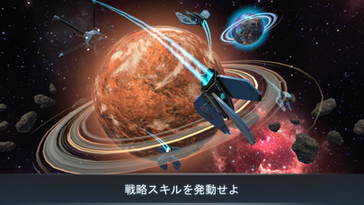 Cosmic Frontline ARのおすすめ画像6