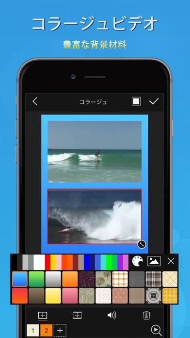 Videdit-ビデオ編集ツールのおすすめ画像4