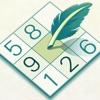 数独—数字谜题游戏