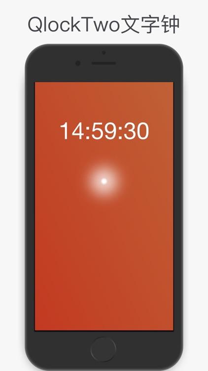 翻页时钟-全屏悬浮时钟 screenshot-3