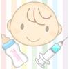 パパっと育児@赤ちゃん手帳 - 0歳から6歳までの育児日記