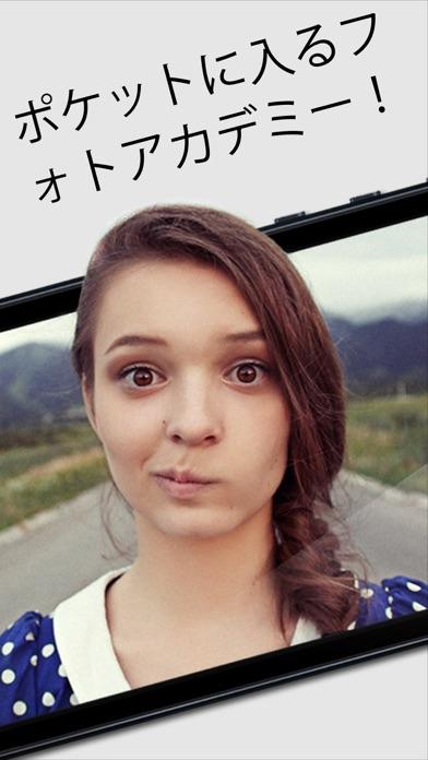 The Great Photo Appのおすすめ画像1